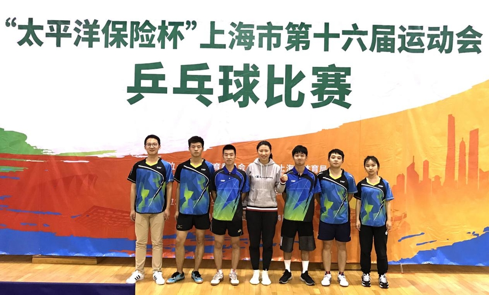 乒乓球校队参赛选手