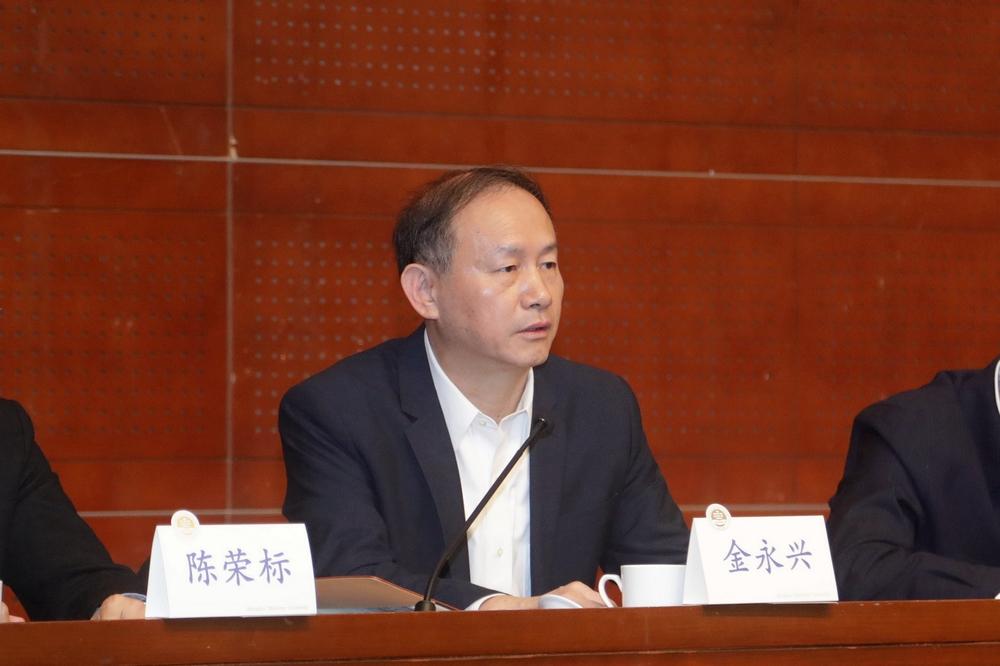 上海海事大学党委书记金永兴主持动员会
