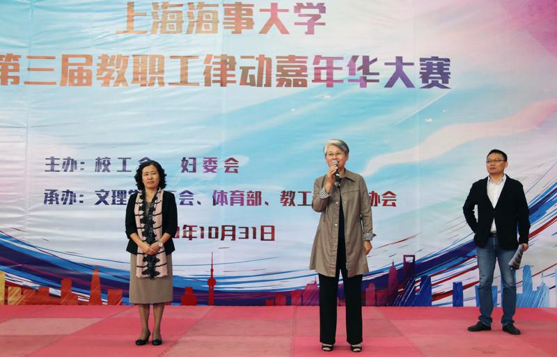 门妍萍副书记宣布比赛开始