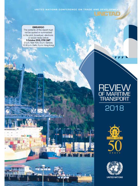 《全球港口发展报告》被联合国贸发大会研究报告引用