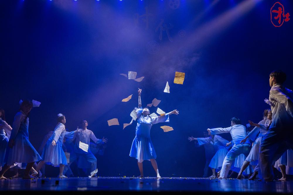 经济管理学院舞蹈《追梦》
