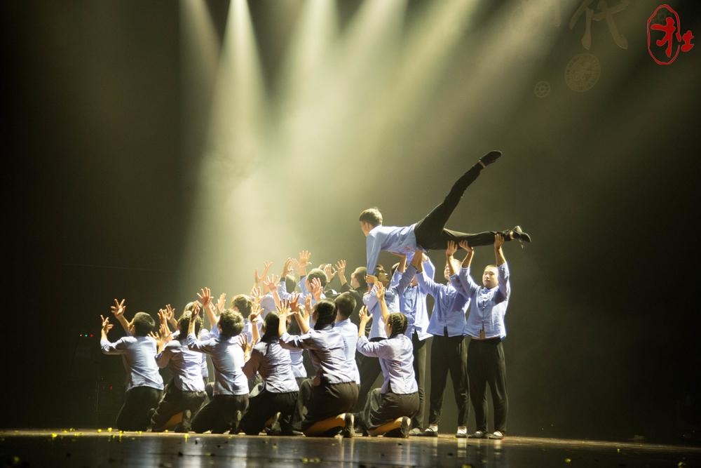 商船学院舞蹈《长歌》
