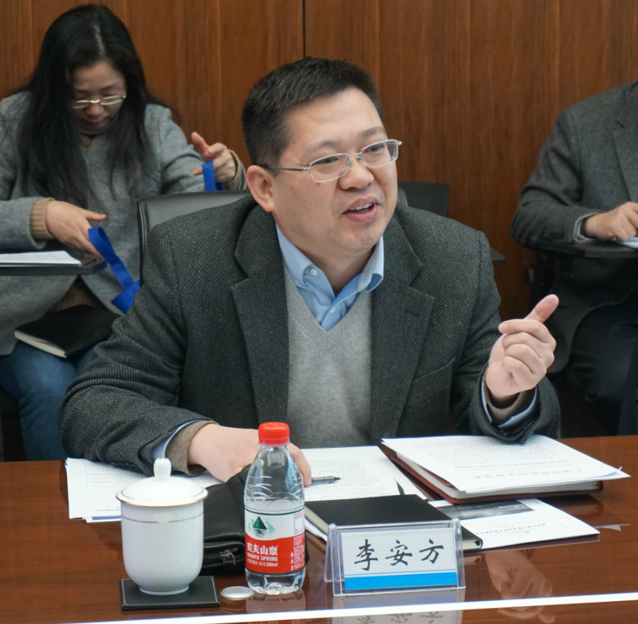 上海市哲社办主任李安方致辞