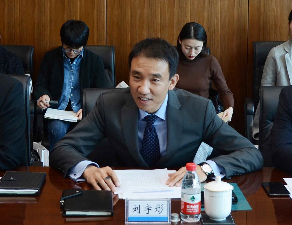 中国船东互保协会副总经理刘宇彤致辞