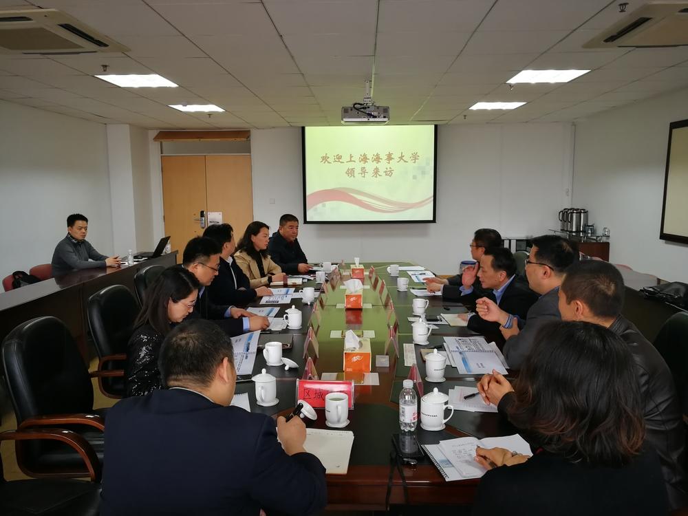 严伟副校长一行拜访青岛市南区人民政府