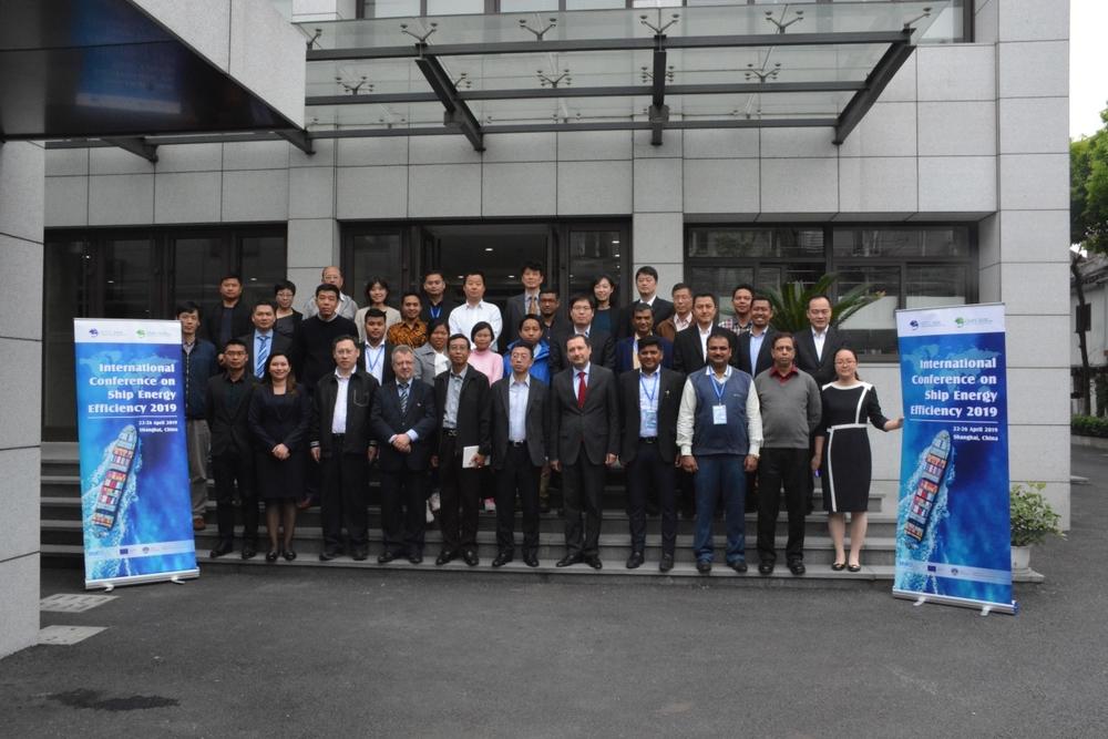 我校主办国际船舶能效技术大会