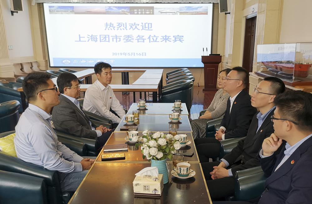 宋宝儒书记接待共青团上海市委员会副书记戴冰一行