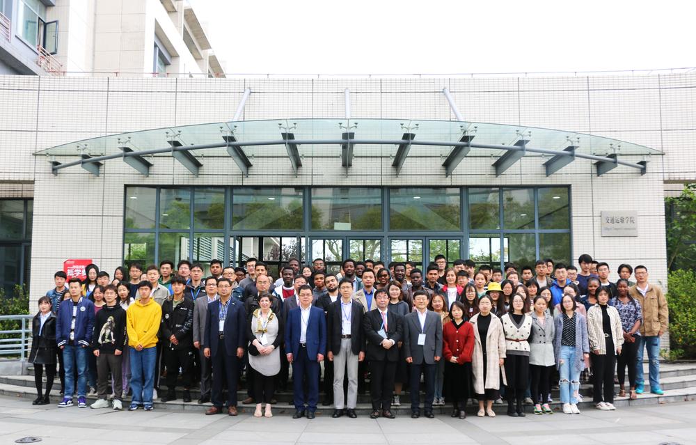 我校成功举办2019年运输与物流国际研讨会