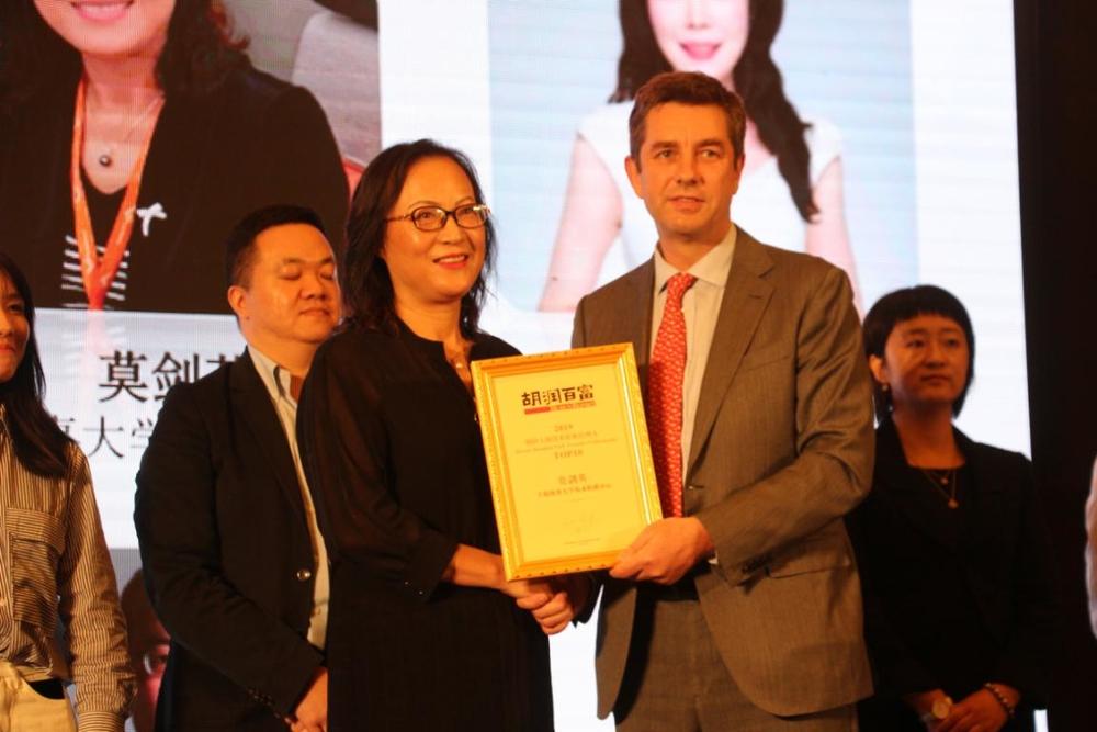 我校莫剑英荣获2019年胡润上海科技服务技术经理人TOP10榜单