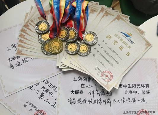获奖证书奖牌