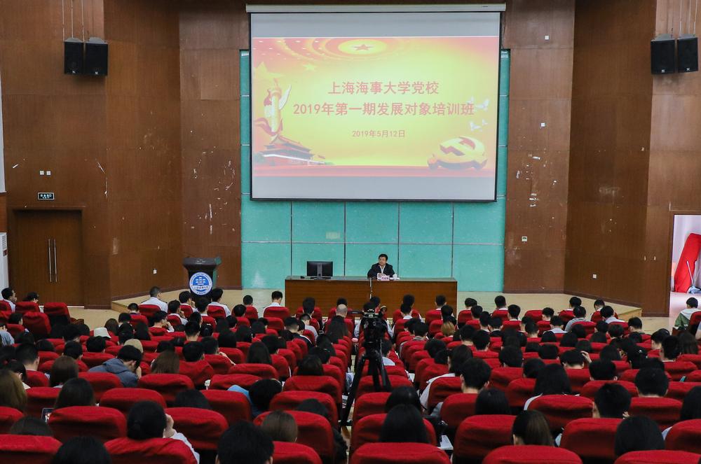 宋宝儒书记为全校党员发展对象上党课