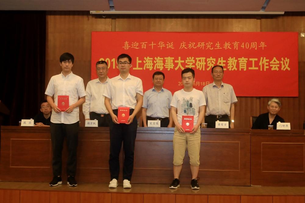校领导为获奖人员和团队颁奖