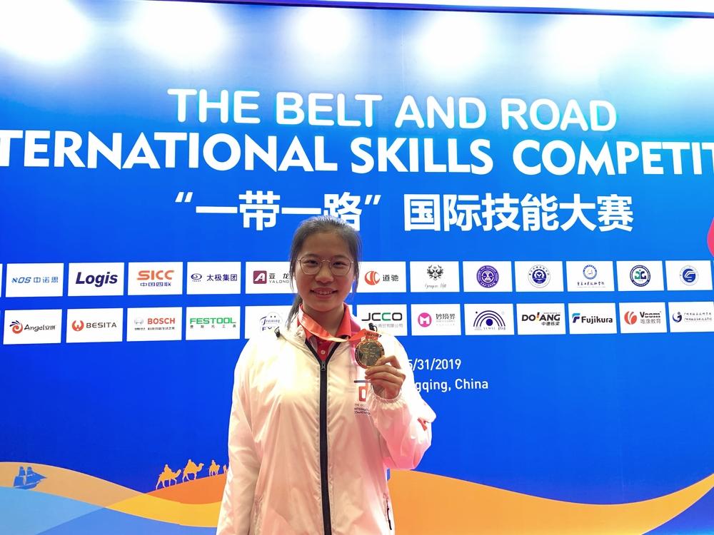 """王慧文同学在""""一带一路""""国际技能大赛中获金牌"""