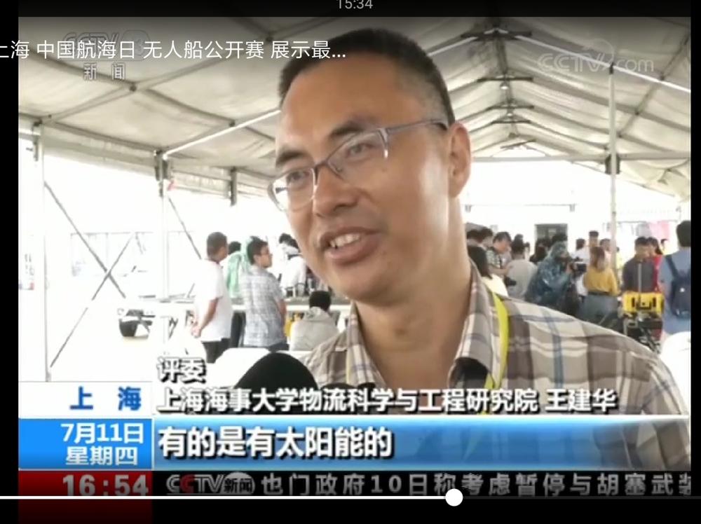 王建华老师接受央视采访