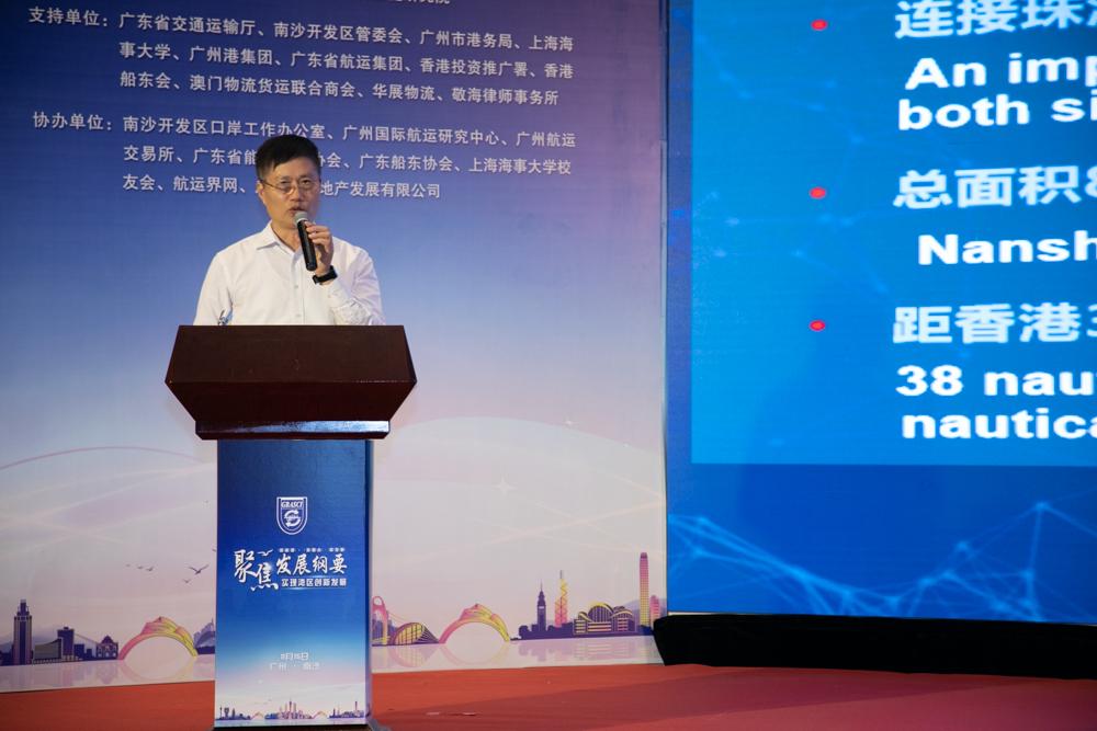 南沙开发区管委会副主任潘玉璋作主题分享
