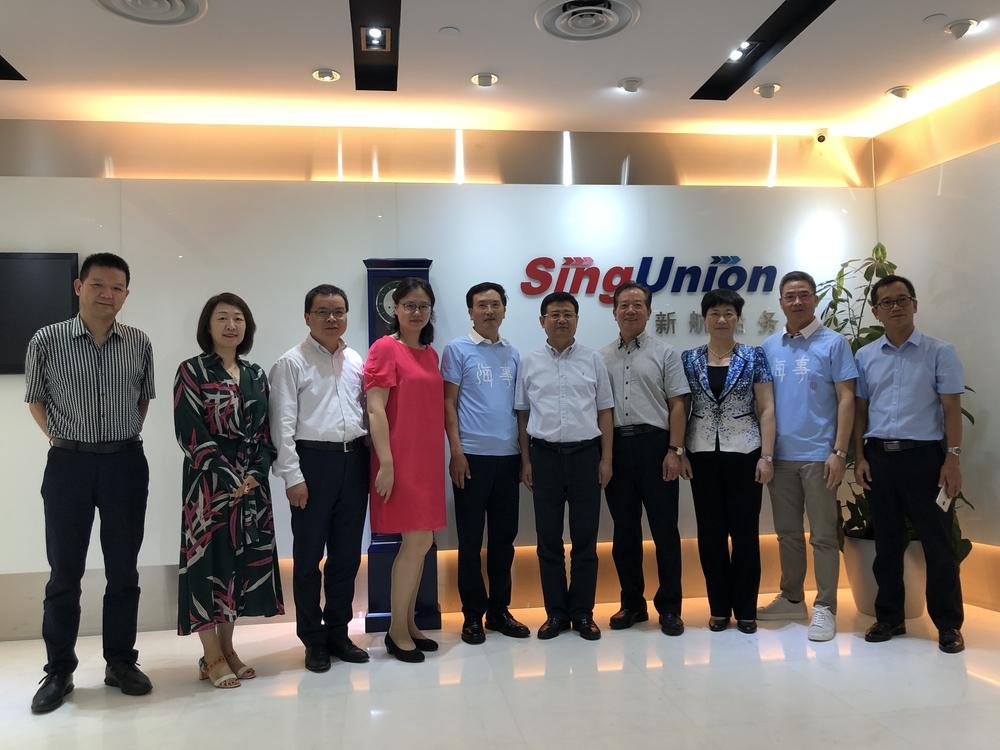 宋宝儒书记走访新加坡新航船务有限公司