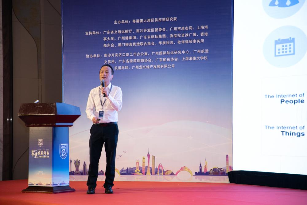 上海海事大学副校长严伟作主题分享