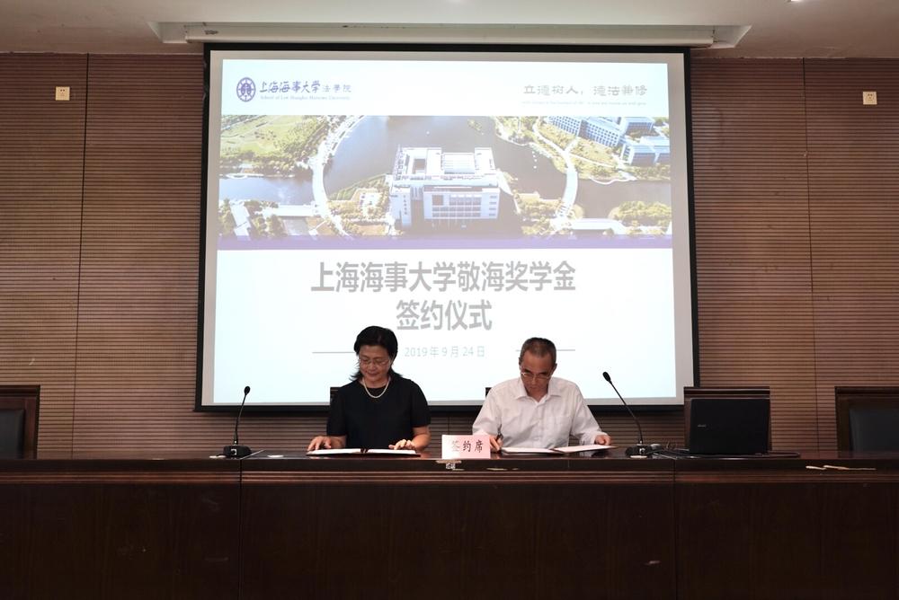 """徐军校友与王国华院长签署""""敬海奖学金""""捐赠协议"""