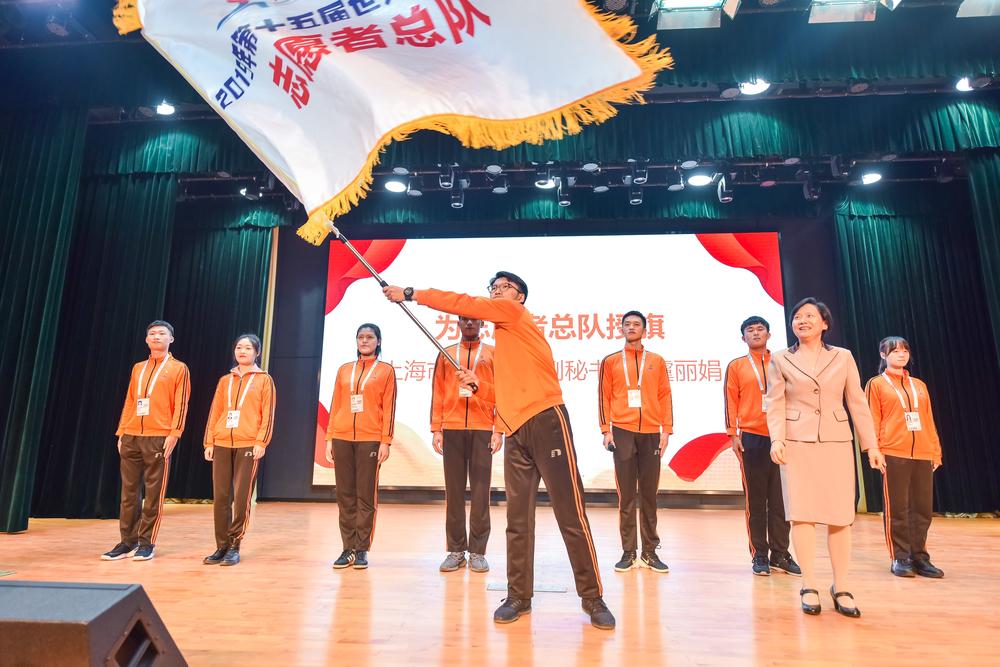 志愿者总队挥旗