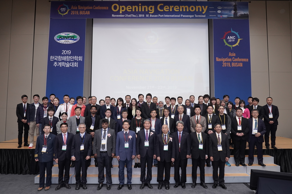 2019年亚洲航海学术年会