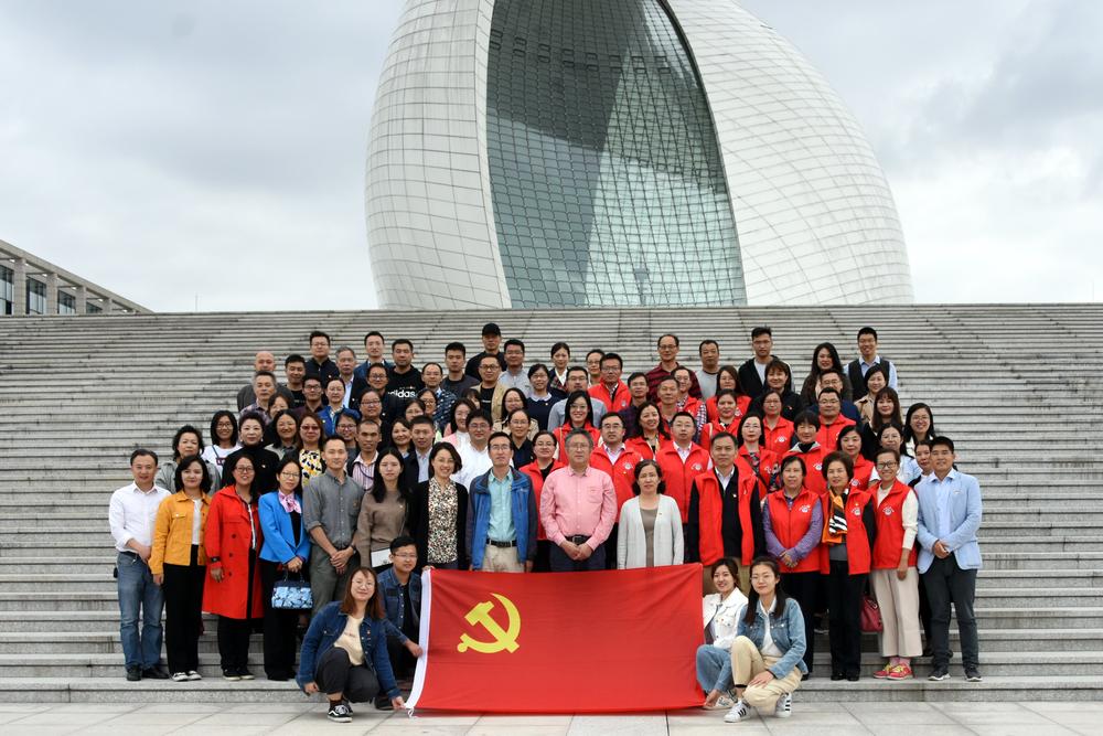 文理学院党委组织班子成员和党员代表到航海博物馆参观学习