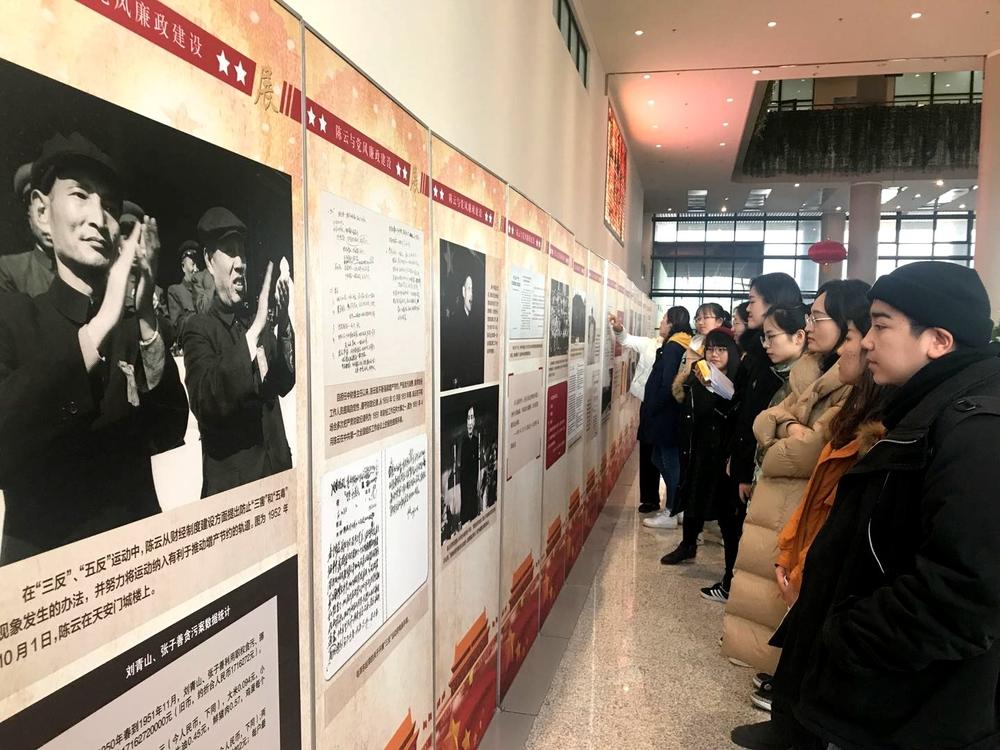 组织支部党员参观学习主题教育展