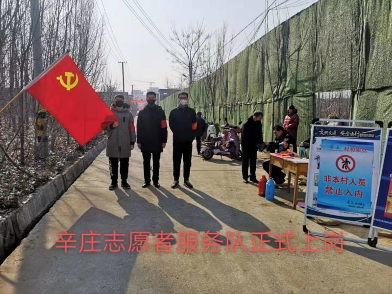 交通运输安全与环境工程18级孔乔(左一)在村口执勤