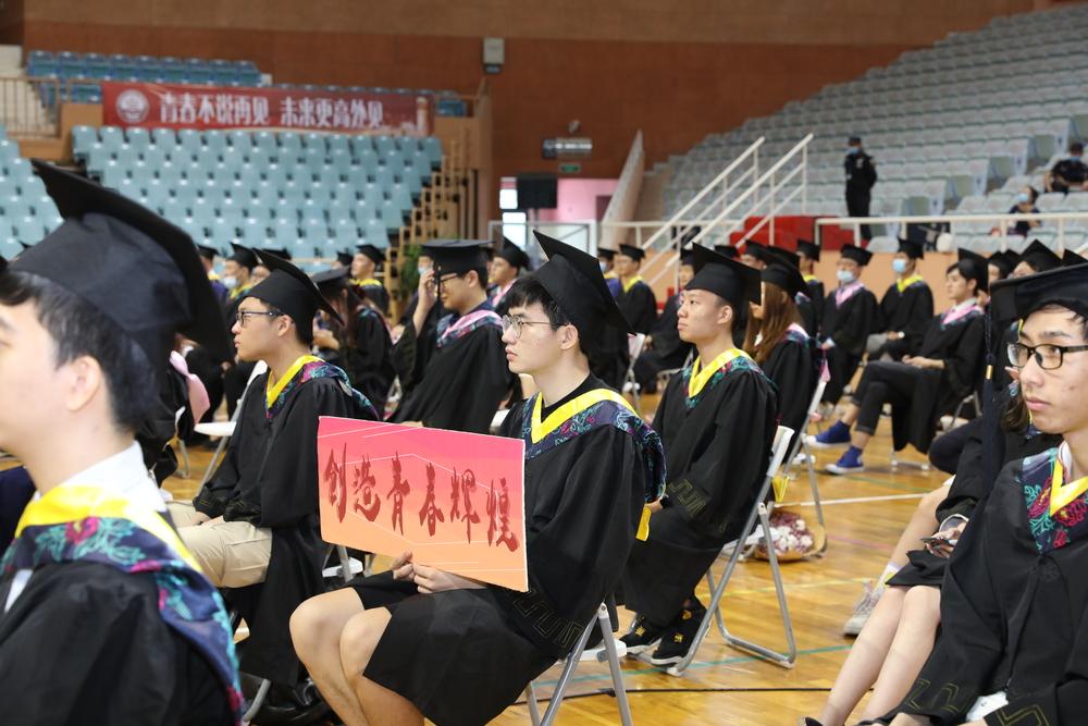 毕业典礼现场