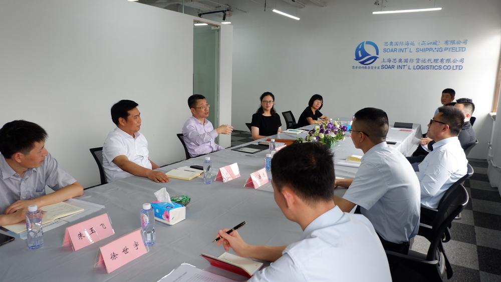 陆靖校长一行走访上海思奥国际货运代理有限公司