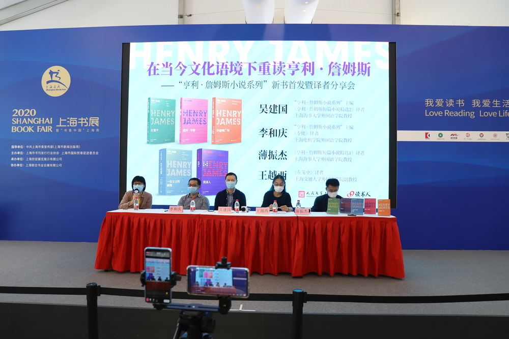 上海书展新书发布会现场