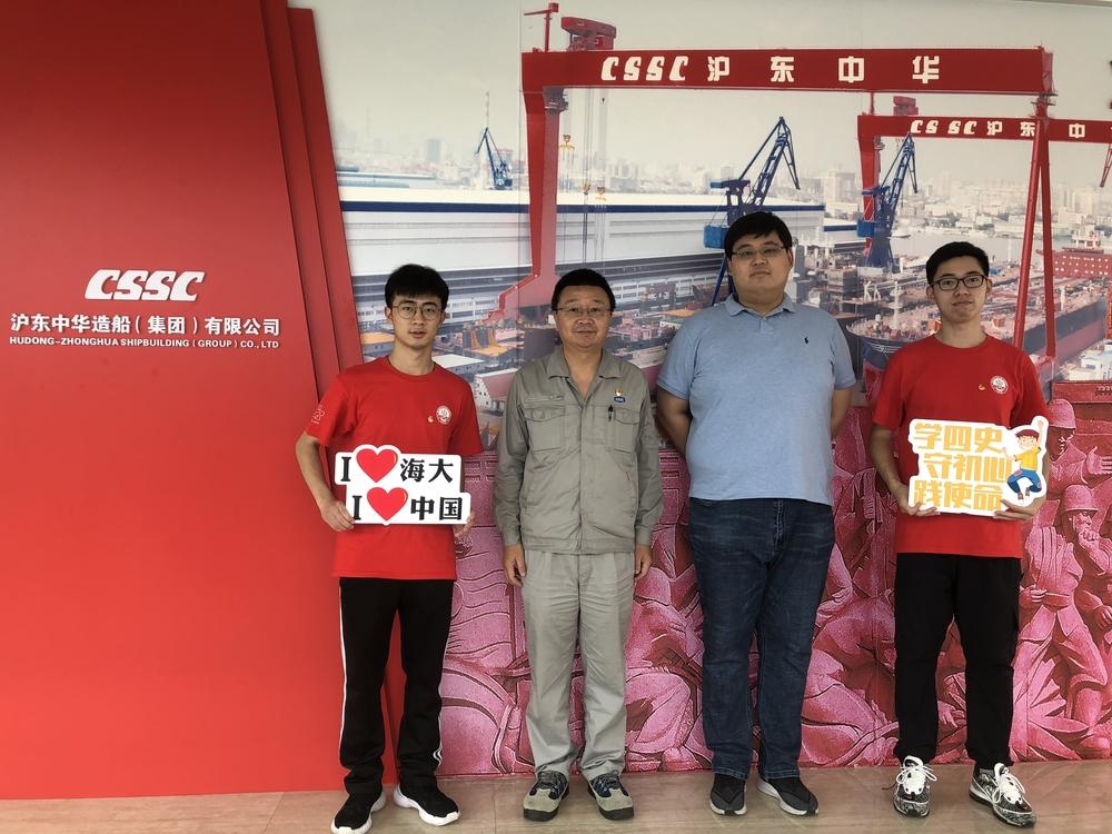 采访沪东中华造船(集团)有限公司LNG总建造师何江华