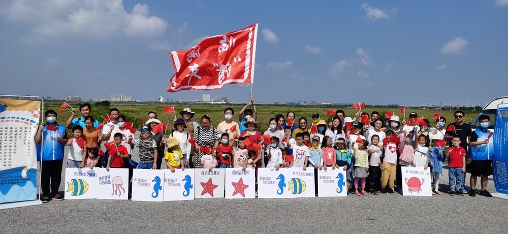 """36个中小幼小朋友家庭加入临海""""清""""年"""