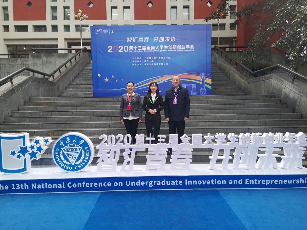 上海海事大学参会师生合影