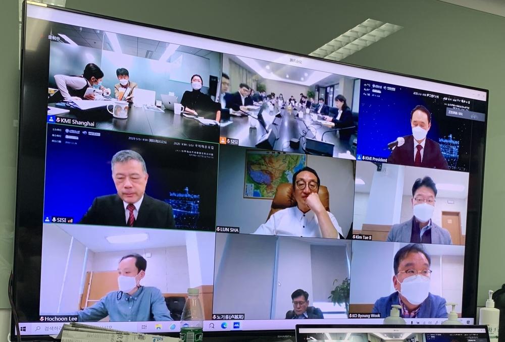 SISI-KMI国际海运论坛腾讯线上会议