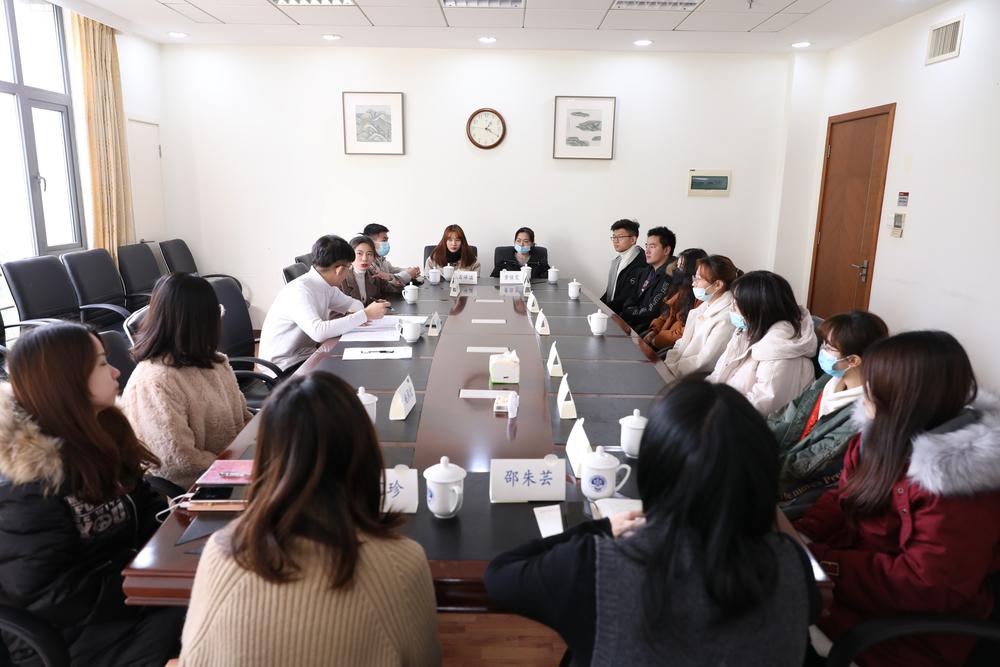 学生代表座谈会