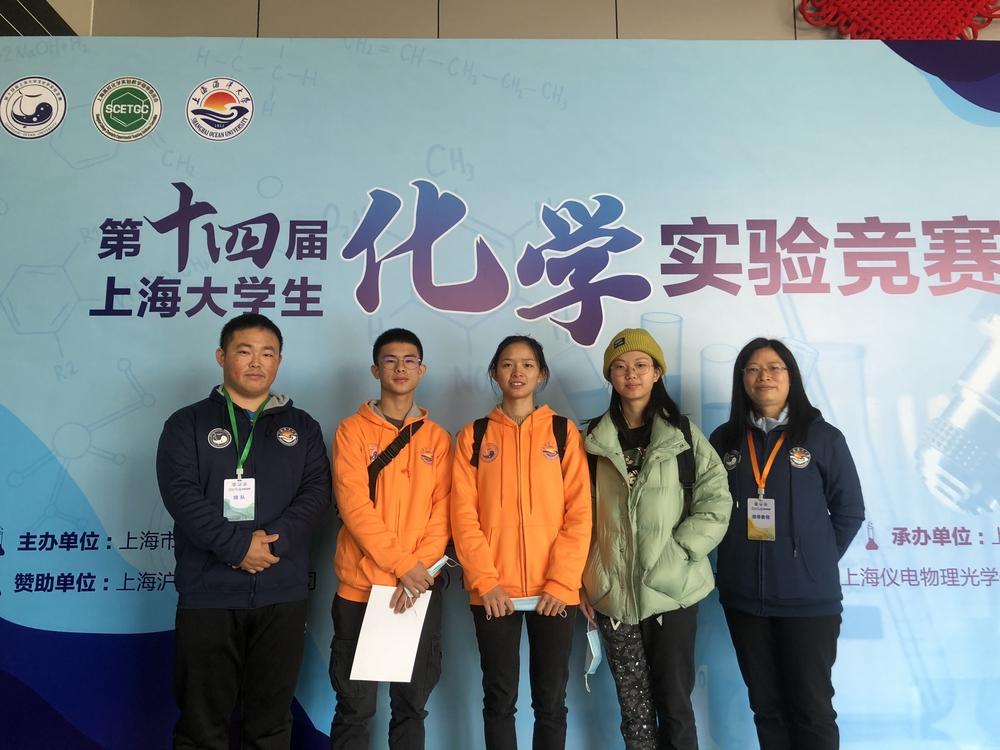 上海海事大学参赛队合影