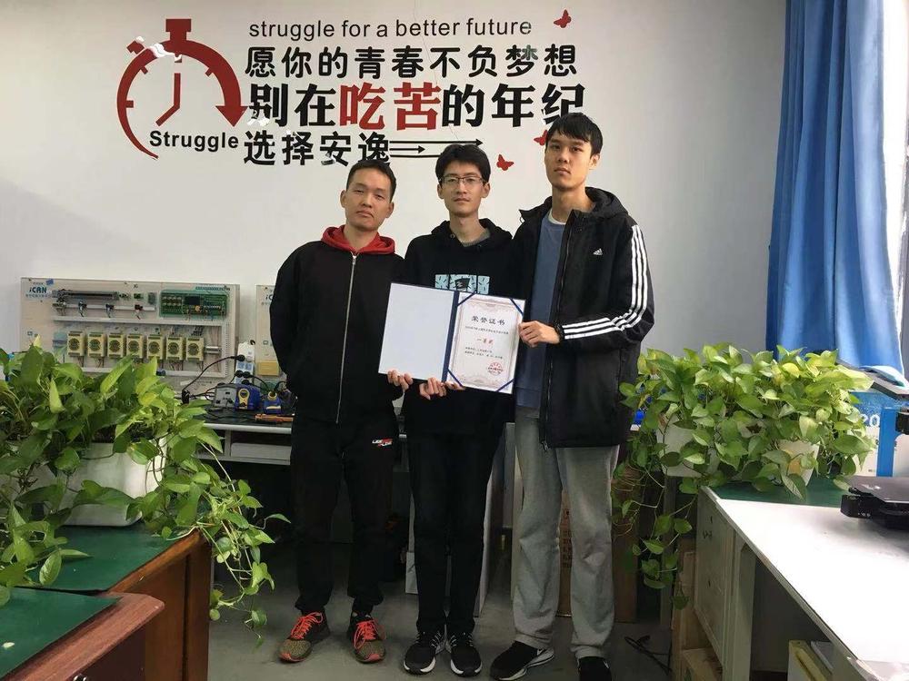 上海市大学生电子设计竞赛上海市一等奖团队