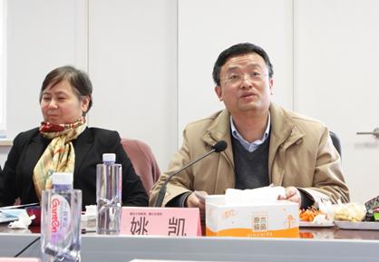 专家组组长复旦大学姚凯教授发言