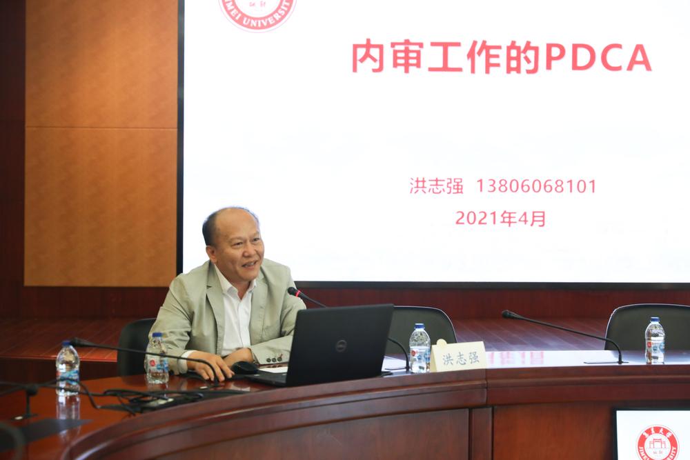 集美大学质量管理办公室主任洪志强专家做专题培训