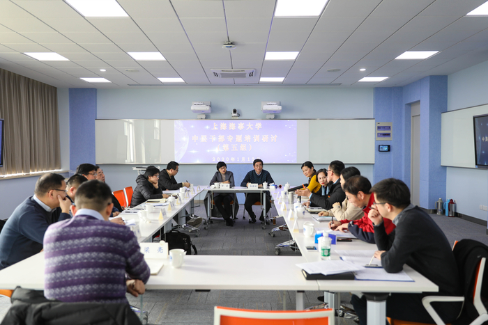 第五组讨论