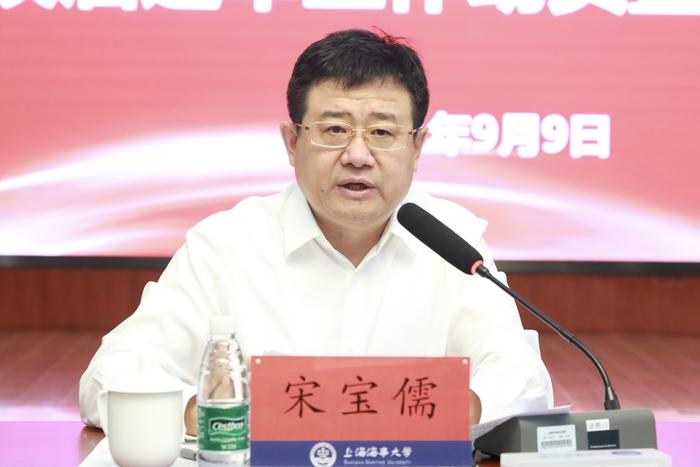 宋宝儒书记作选举工作动员讲话