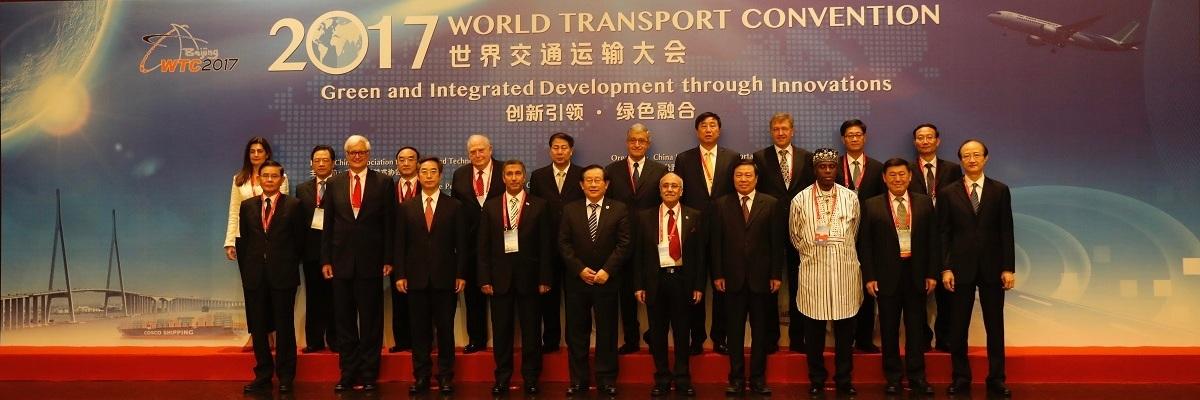 黄有方校长带队出席2017世界交通运输大会