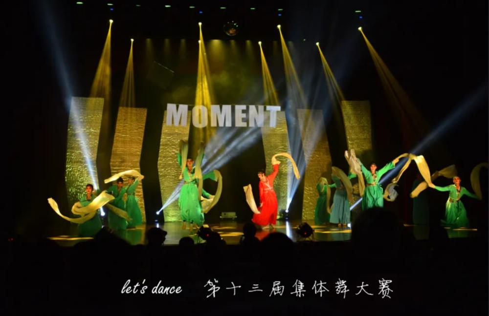 2013年,集体舞大赛主题为《瞬间》