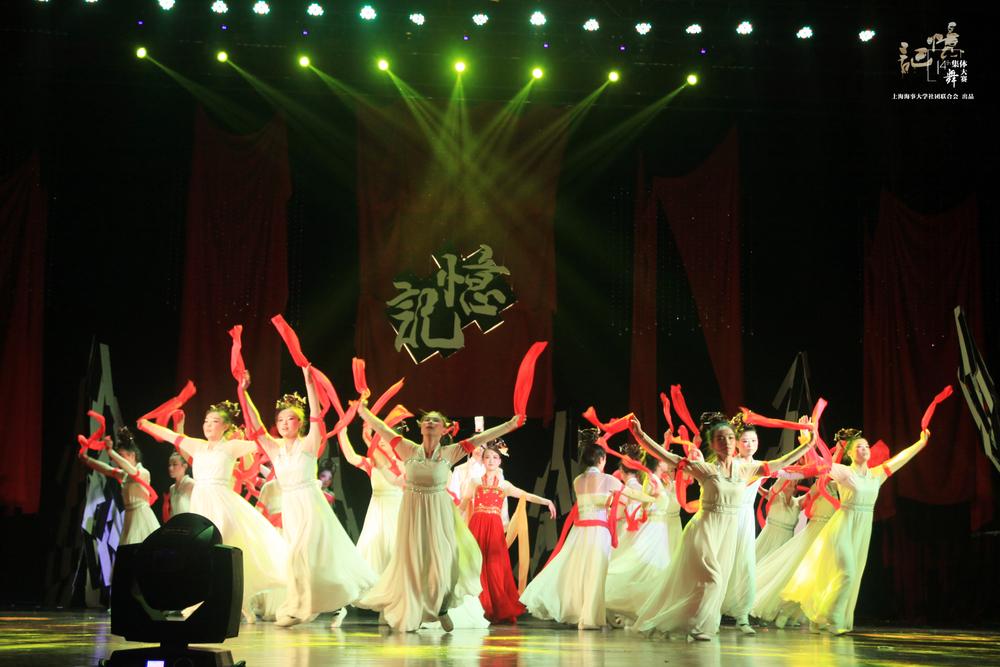 2014年,集体舞大赛主题为《记忆》