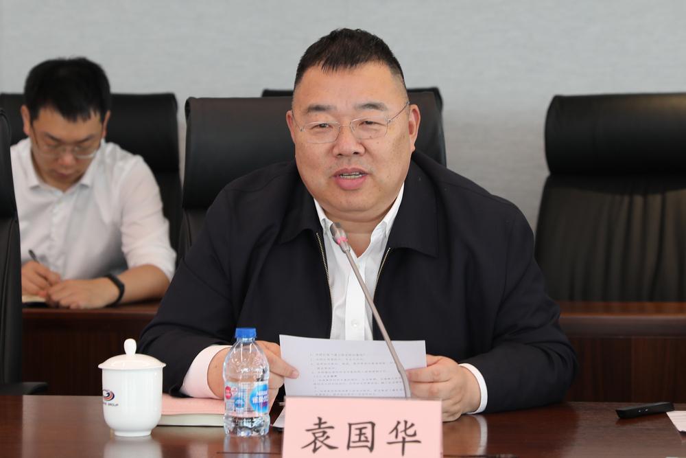 临港新片区党工委副书记袁国华发言