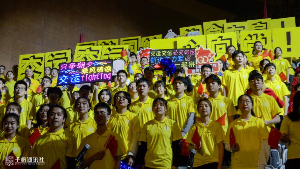 交通运输学院、上海国际航运研究中心《东方红》