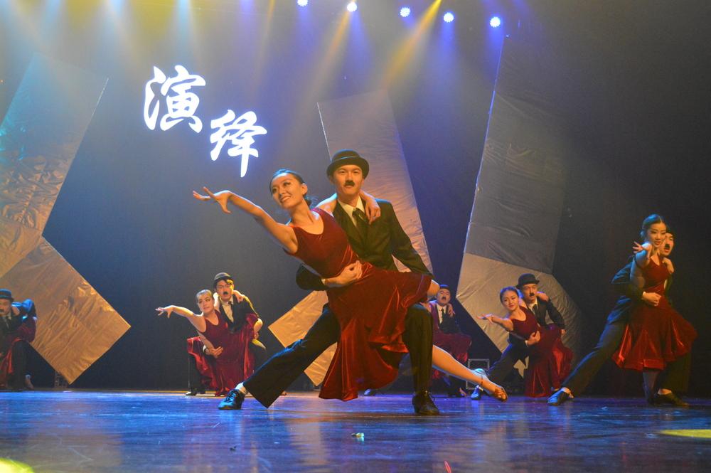 2016年,集体舞大赛主题为《演绎》