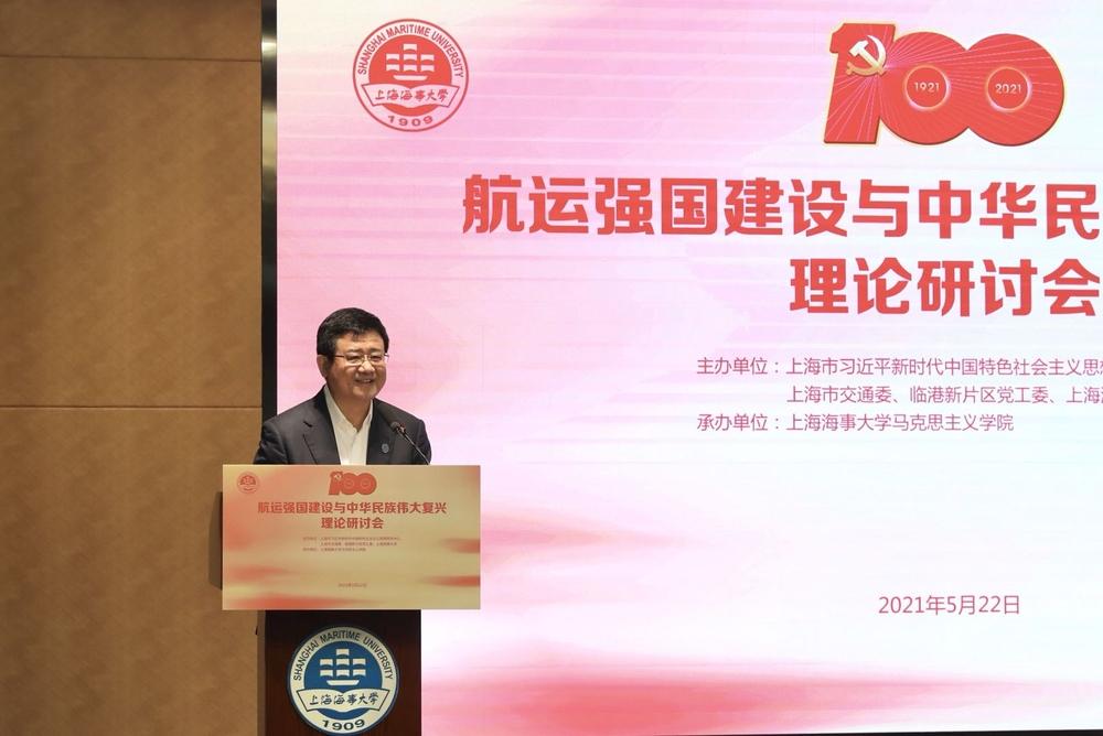 宋宝儒书记主持开幕式并发表主旨演讲