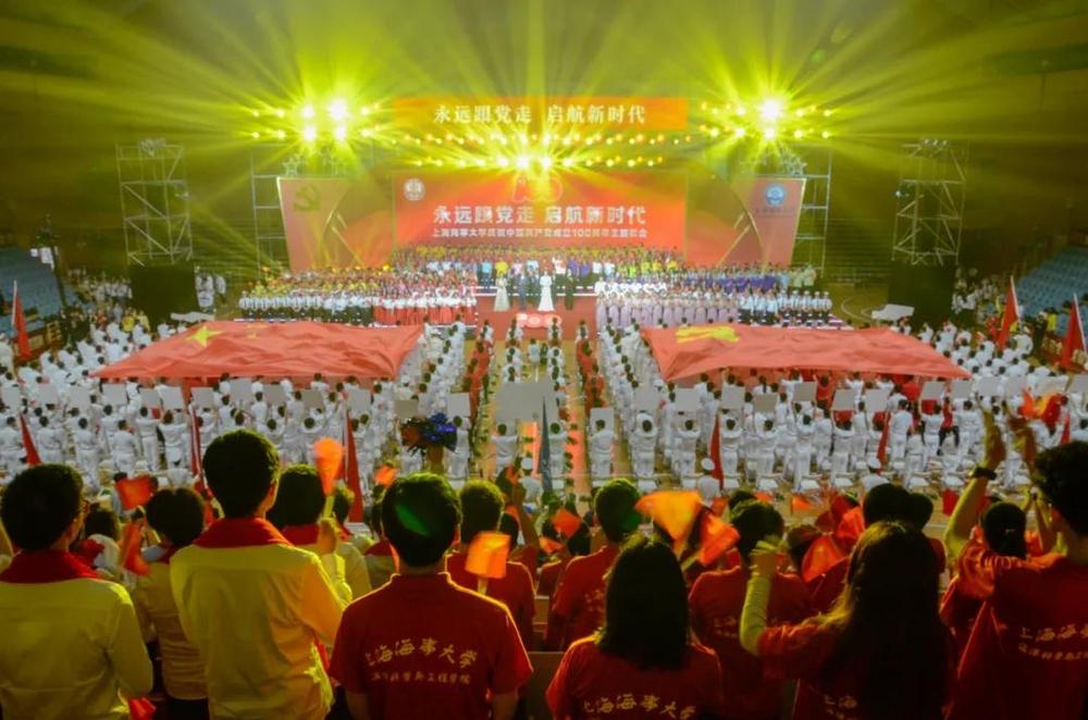千人齐唱《没有共产党,就没有新中国》