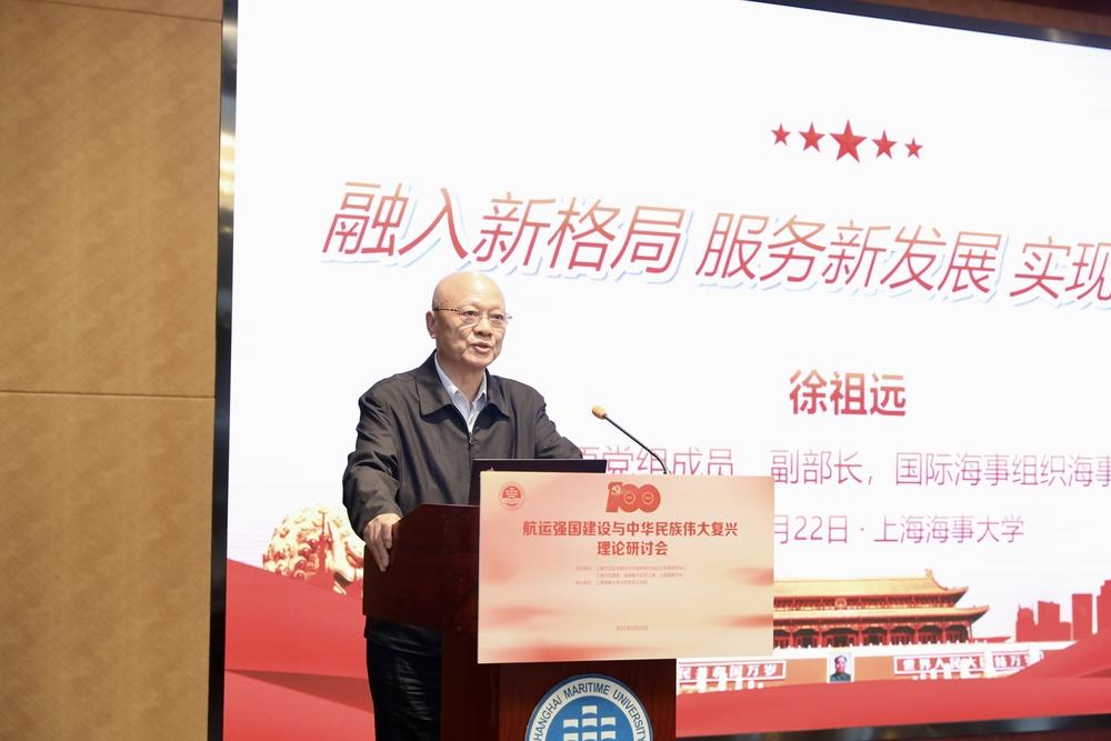 徐祖远发表演讲